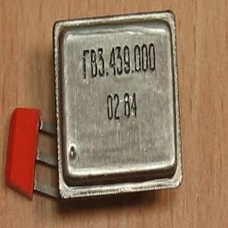 ГВ3-439-000+ГВ3-439-000-01