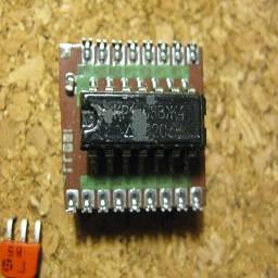 ГГ001