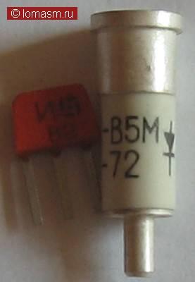 ДК-В5М