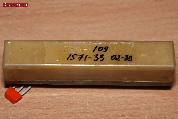 ДНМ-109
