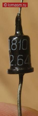 Д808-Д813
