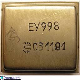 ЕУ998