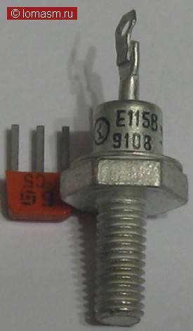 Е115А Е115В