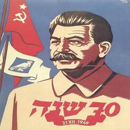 День Рождения И.В.Сталина. 70 лет. 21.12.1949