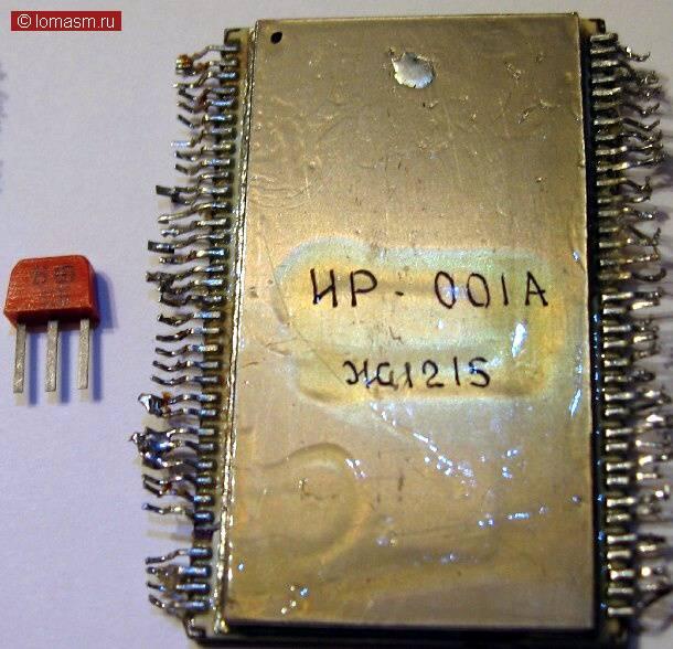 ИР-001+ИР-001А