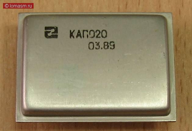 КАП020