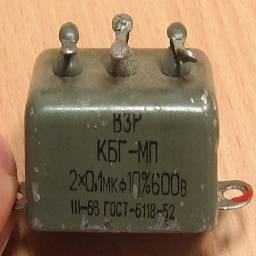 КБГ-МП