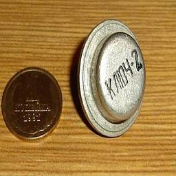 Ключ-2