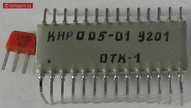 КНР005-01