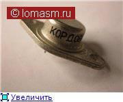 КОРДОВА-Б КОРДОВА-В