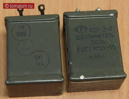 КСГ-1 КСГ-2