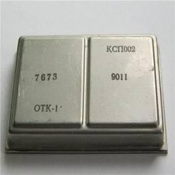КСП002