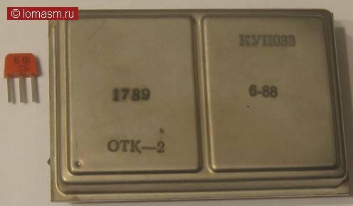КУП033