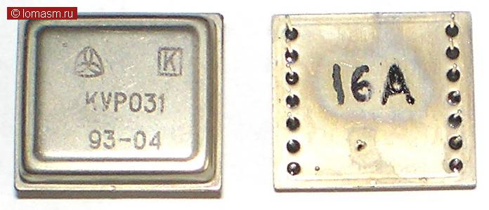 КУР031