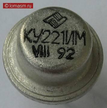 КУ221-