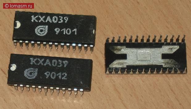 КХА039+КХА039М