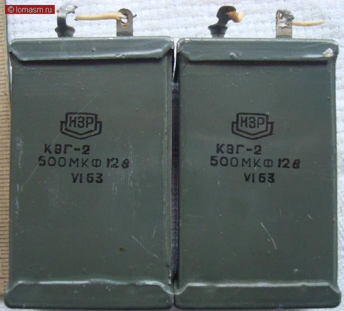 КЭГ-2