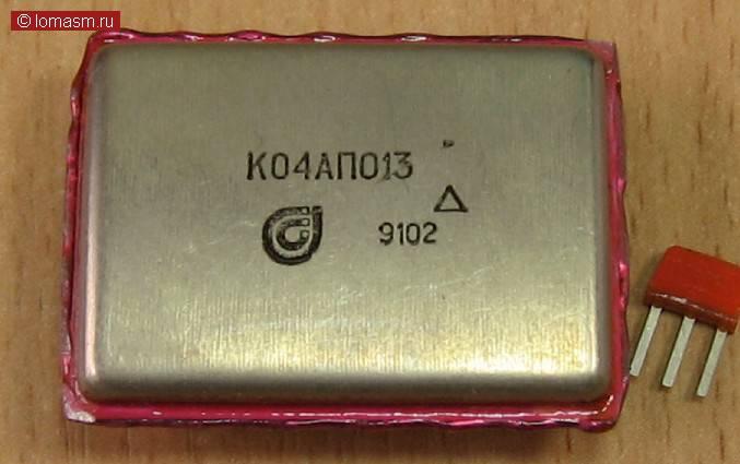 К04АП013