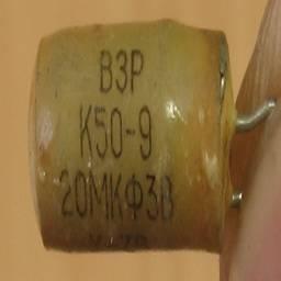 К50-9 5мкФ 6 3В