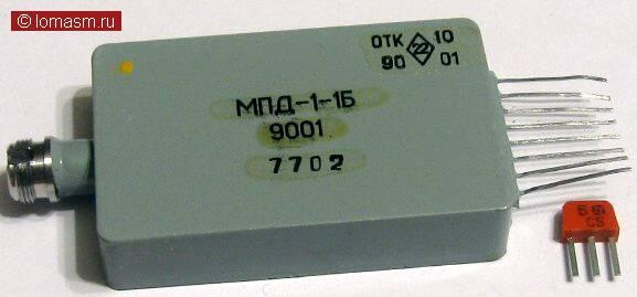 МПД-1-1Б