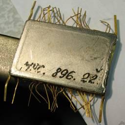 МРС-896-22