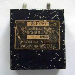 Неизвестный конденсатор 2