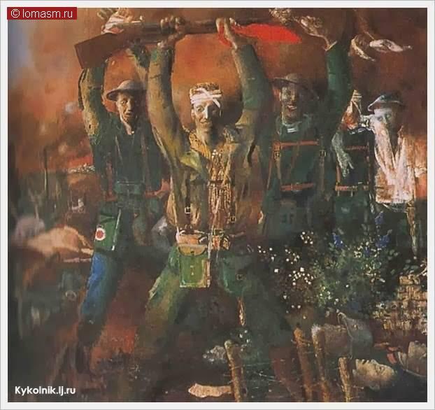 1932 Пименов Юрий Иванович (Россия, 1903-1977) «Солдаты переходят на сторону революции»