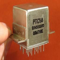 РПС58 ЯЛ4-520-005
