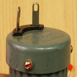 РУФО-45
