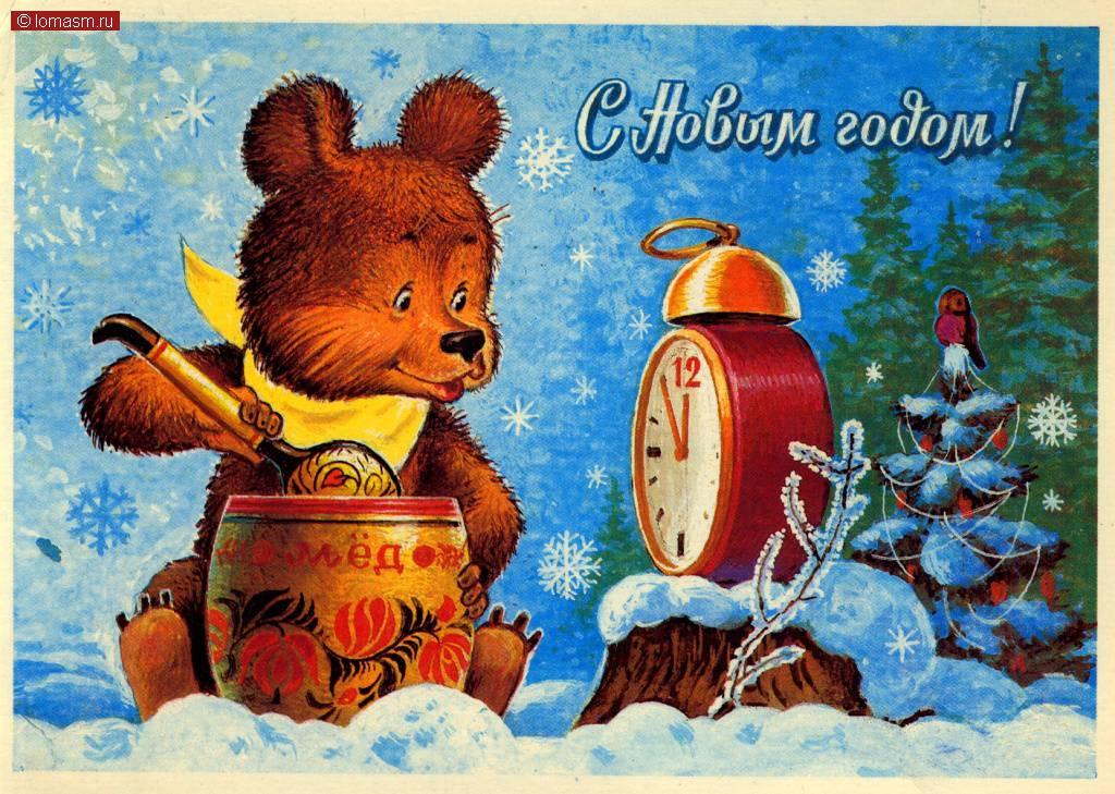 Гиф яндекс, фото новый год старые открытки ссср