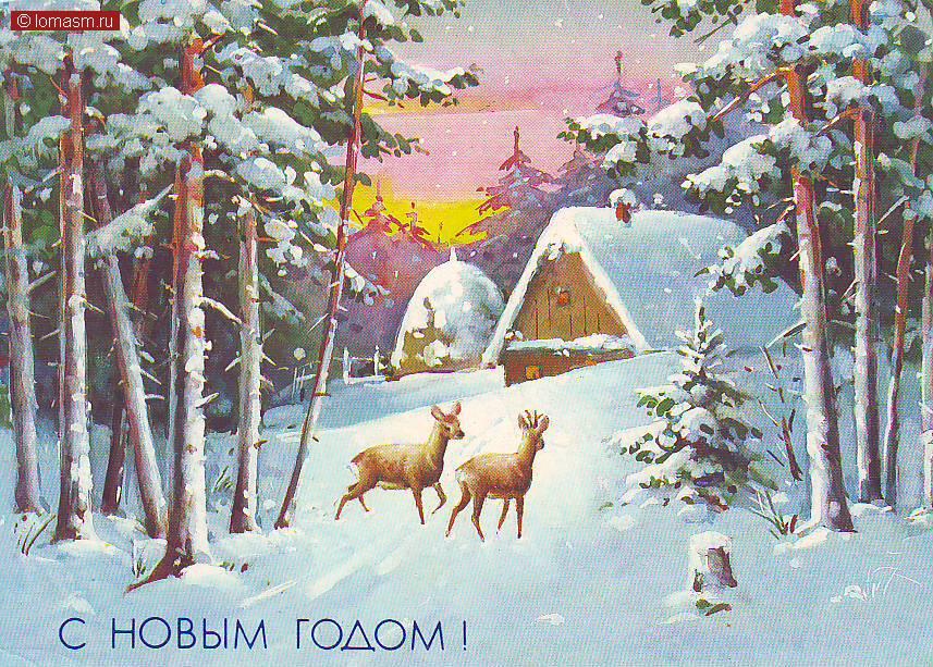 Картинками для, зимние советские картинки