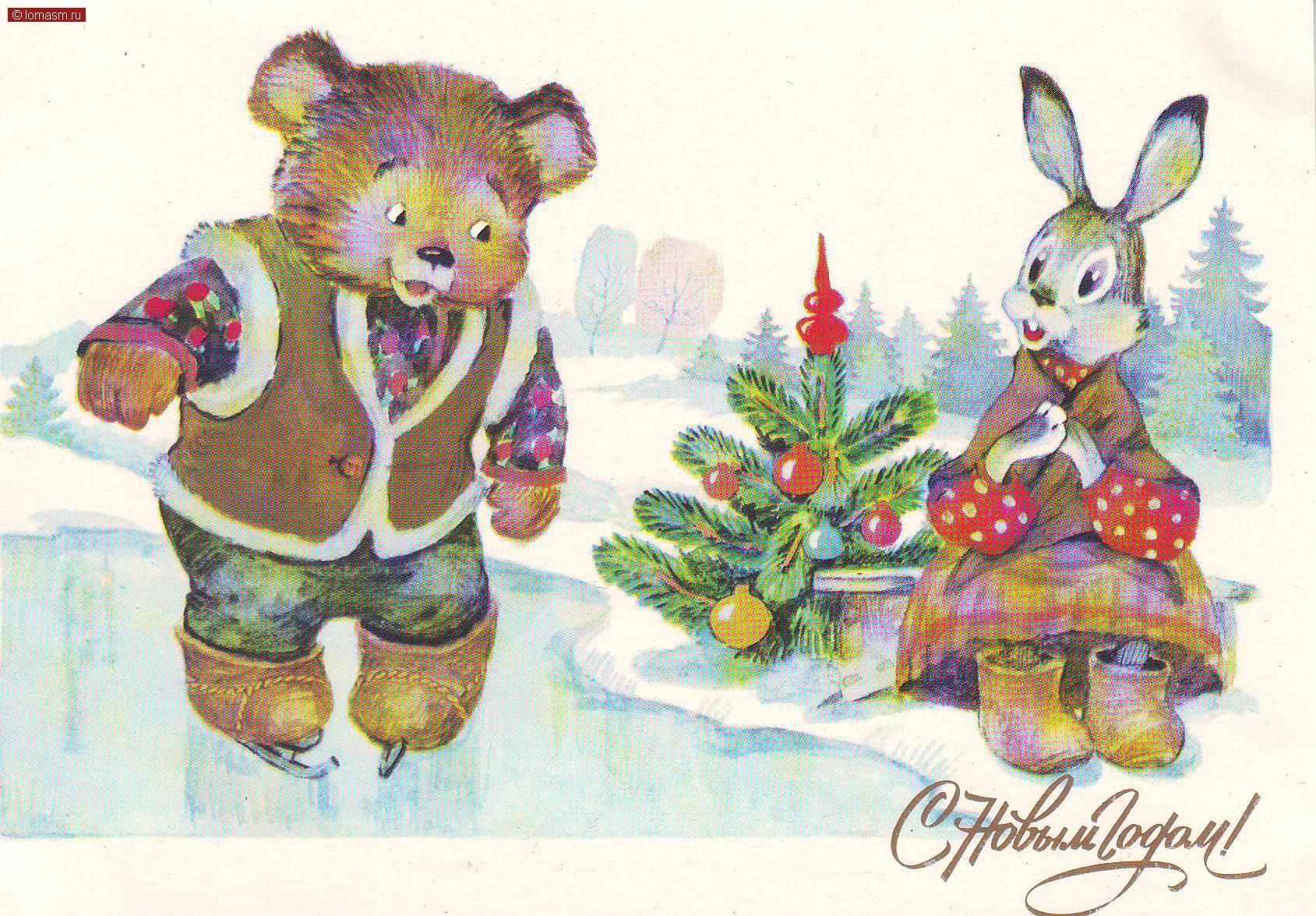 Открытки советский художник, днем рождения леша