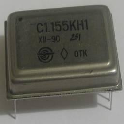С1-155КН1