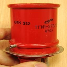ТГИ1-270-12