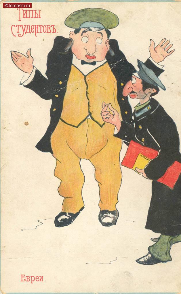 Для мужчины, открытки типы
