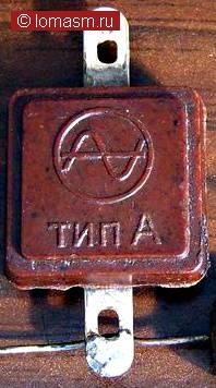 тип А