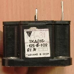 ТКД265-125