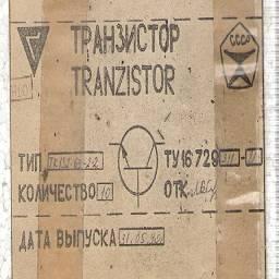 ТК152-63-2-2 УХЛ2
