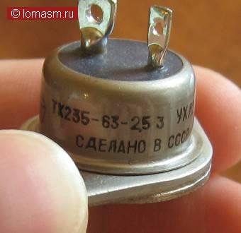 ТК235-63-2 5-3 УХЛ2 ТК235-40-0 5-1