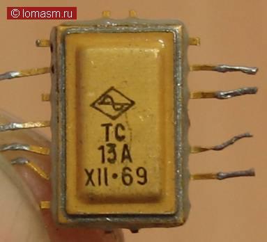 ТС-13А