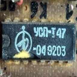 УСП-Т47-01