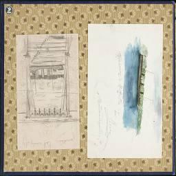 Фотографии семьи Романовых- Семейные фотоальбомы Анны Вырубовой- Альбом 5