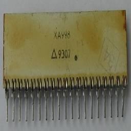 ХА998+ХА998А+ХА998Б