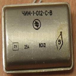 ЧИМ-1-012-С-В