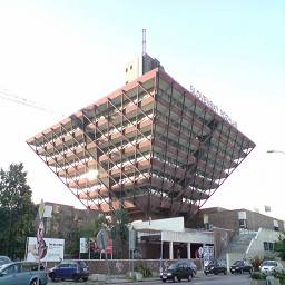 Здание радиослужбы, Братислава, Словакия.