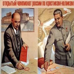 Открытый чемпионат России по крестикам-ноликам