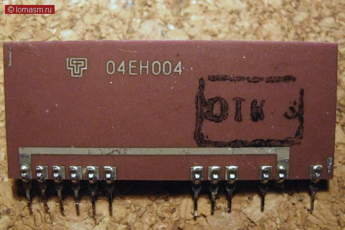 04ЕН004
