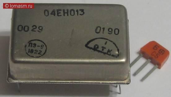 04ЕН013