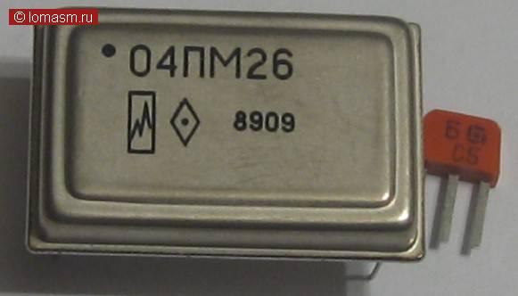 04ПМ26