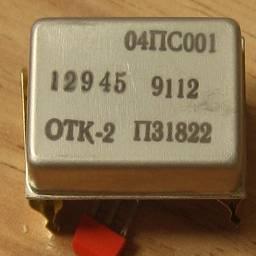 04ПС001